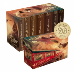 Harry Potter box 1-7: 20. výročie vydania – Joanne K. Rowlingová